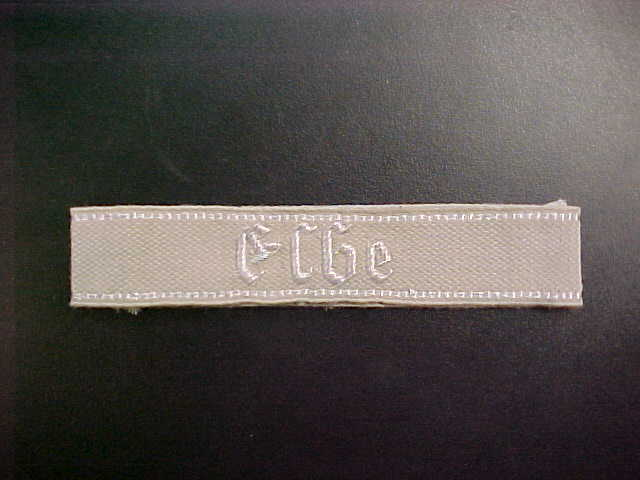 SS STAMMABTEILUNG ELBE OFFICER CUFF TITLE RESERVE UNITS